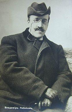 Black and White Photograph of Vladimir Rebikov Postcard 1910